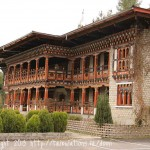 Hôtel Wangdicholing