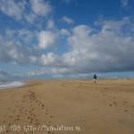 La plage d'Etel